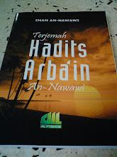 Hadith 40 (Imam Nawawi)