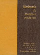 Diccionario de Escritores Mexicanos UNAM
