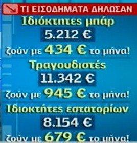 [TaxOffice1.jpg]
