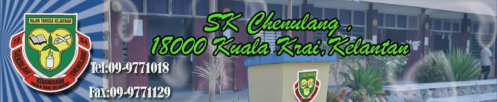 SK Chenulang Online