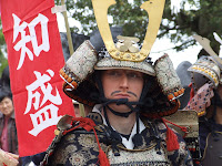 Samurai Parade on Miyajima