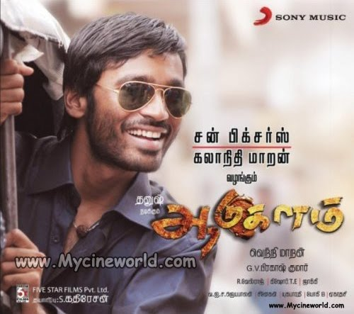 All Remix Songs Tamil Kuthu 2: Tamil Kuthu Songs Download Latest Tamil Mp3 Songs For