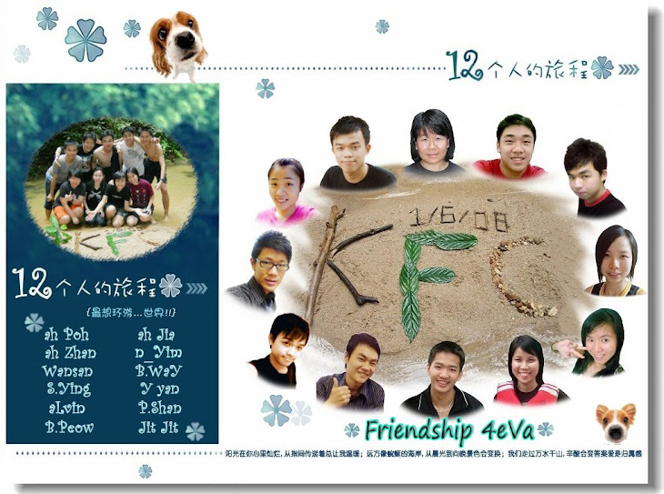 King Friends Club