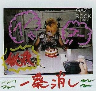 the GazettE Reita+foto!+happy+birthday-2