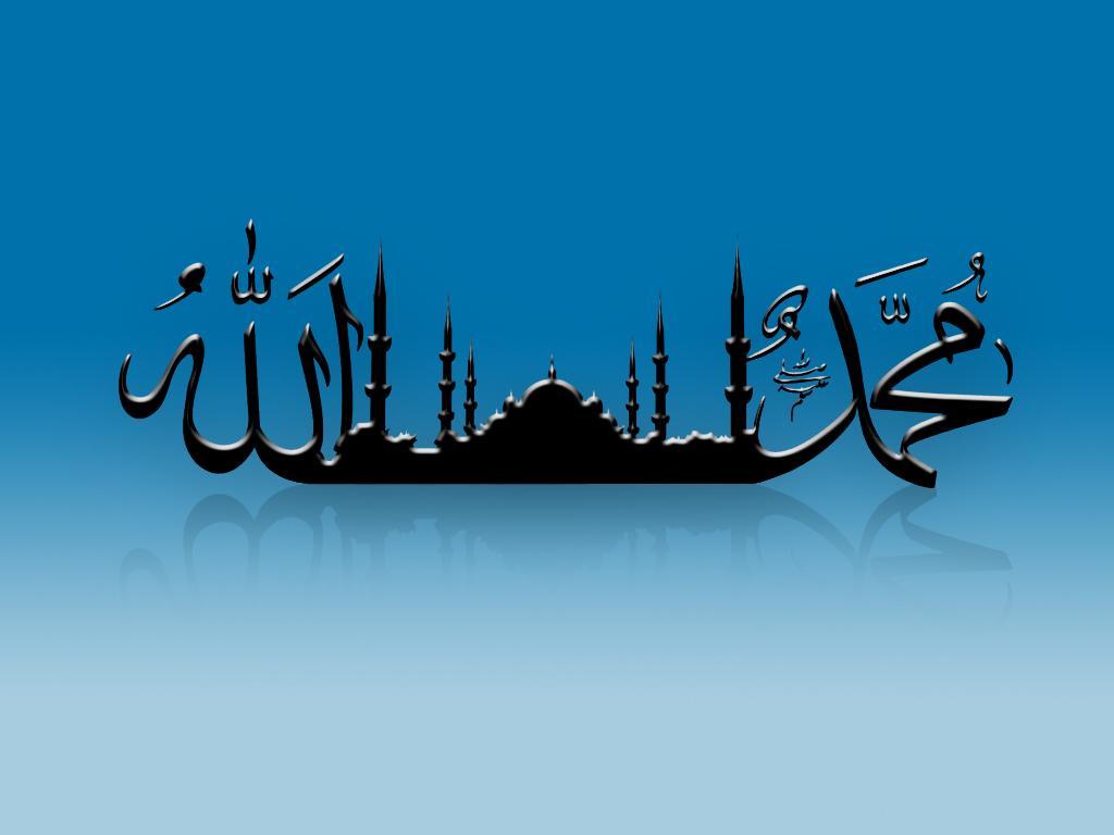 http://2.bp.blogspot.com/_W8zMsFQumSA/TUVscSaYyVI/AAAAAAAAAD8/iChFBK3AF9U/s1600/i-love-islam.jpg