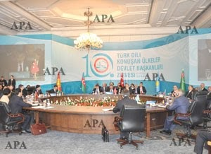 В габале состоялся iii саммит совета сотрудничества тюркоязычных государств video