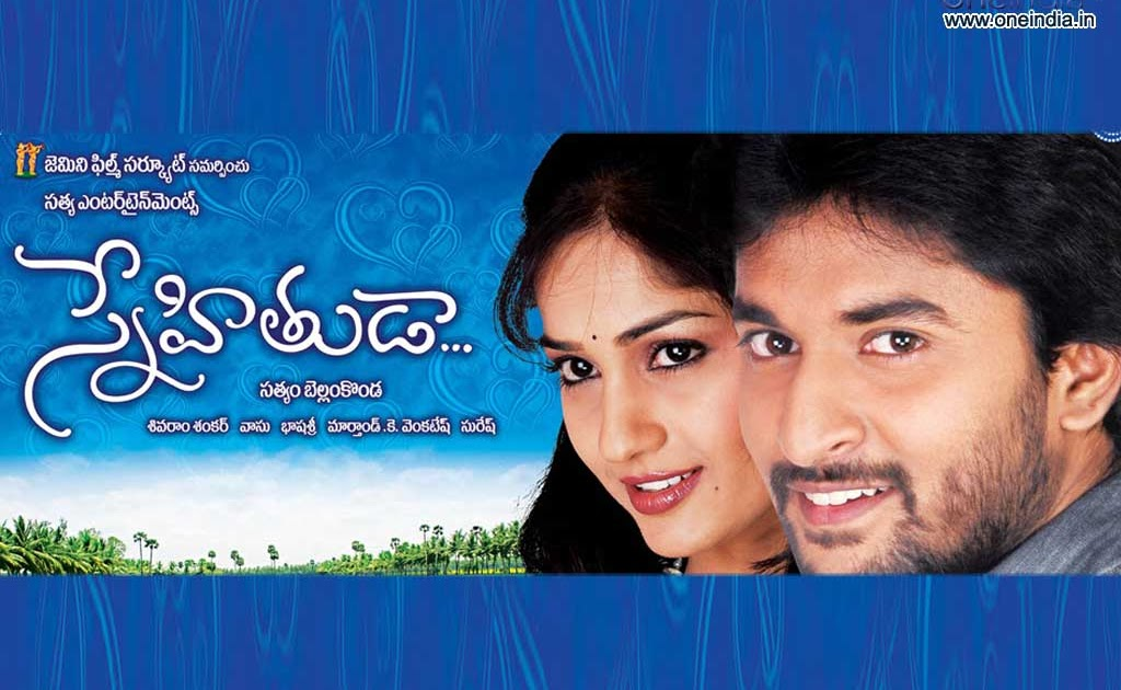 Chitram Tamil Movie Mp3 Songs Free Downloadinstmank