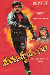 Pranam telugu movie mp3 songs free download doregama