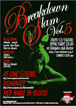 BREAKDOWN SLAM vol.5