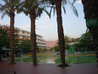 Клаб Отель Эйлат