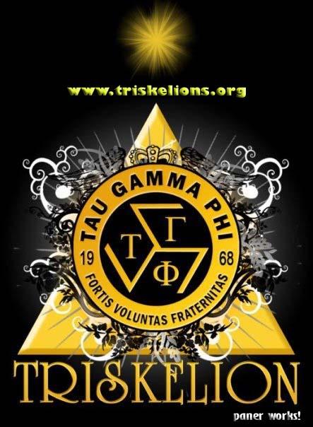 Triskelion sigma logo - photo#11