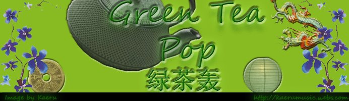 GreenTeaPop