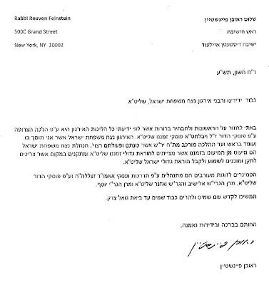 JUDAISM/YIDDISHKEIT FIRE SALE - $3 MILLION DOLLARS!