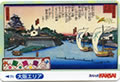 Kansai Osaka Unlimited Pass