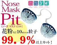 nose mask pit