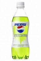 Pepsi al gusto Shiso
