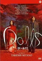 Dolls DVD Takeshi Kitano