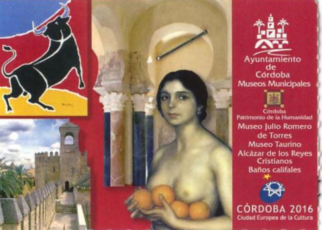 Cordoba - Alcazar