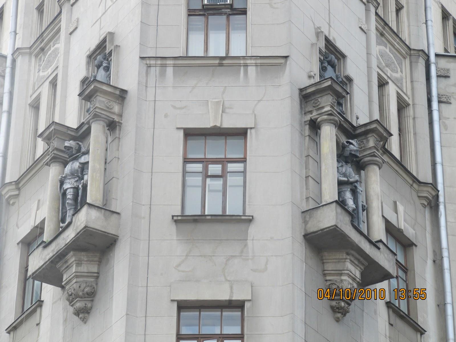 Binaların ayrıntıları çok güzel ilgileniyorsanız resmin