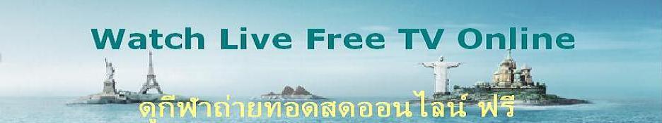 Watch Live Free TV Online