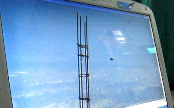 Benarkah Foto UFO di gunung kidul yogyakarta ?