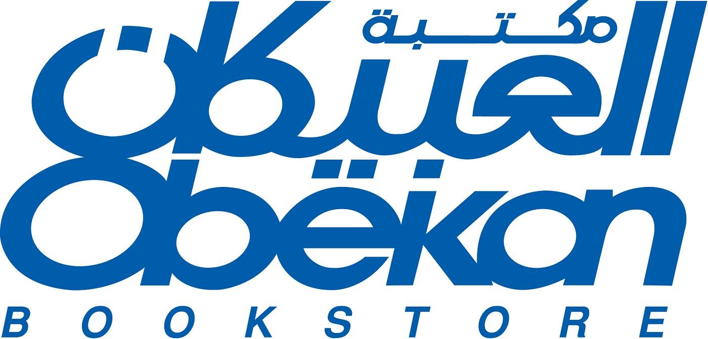 Logo Karepe: Popular Bookstore Logo
