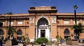 Museo de arte faraónico del cairo