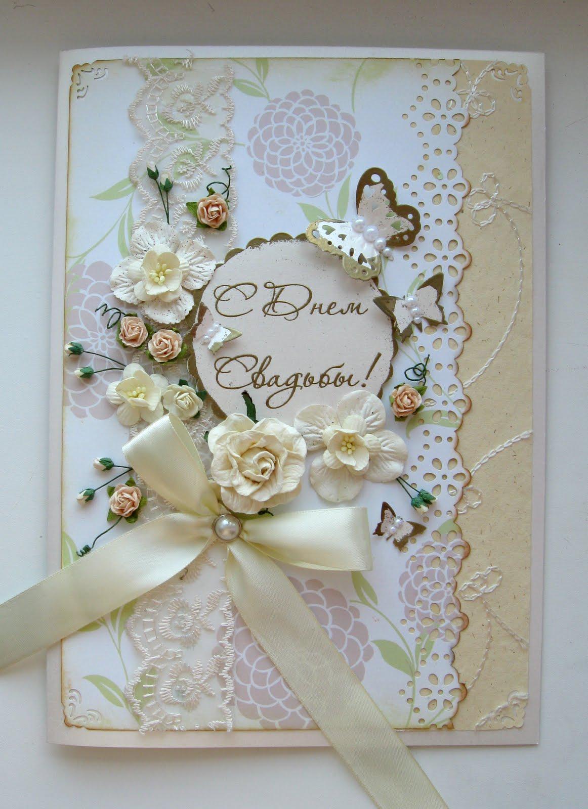 ... вдохновение: Свадебные открытки А4: lukonina.blogspot.com/2010/09/4.html