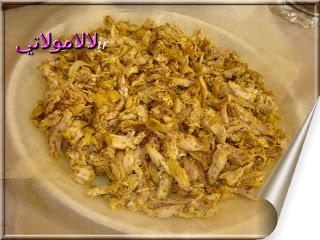 بصيلةبالدجاج مغربية وبالصورة 13523641.jpg