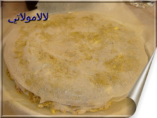 بصيلةبالدجاج مغربية وبالصورة 13523686.jpg