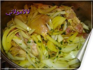 بصيلةبالدجاج مغربية وبالصورة 13523266.jpg