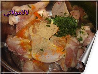 بصيلةبالدجاج مغربية وبالصورة 13523237.jpg