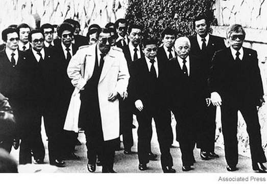 Kelompok Kriminal Terorganisir Jepang