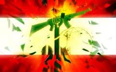 http://2.bp.blogspot.com/_WMpSC7nK3os/SxteyiRqTAI/AAAAAAAAEQk/Q0Srvr5xl0U/s400/lebanon-hezbollah-hybrid-flag.jpg