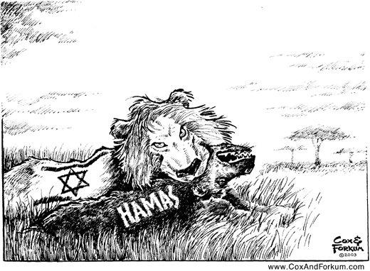 http://2.bp.blogspot.com/_WMpSC7nK3os/TRl3eVrhcEI/AAAAAAAAFEU/Qslit9Qu46M/s1600/Israel%2Bvs.%2BHamas.jpg