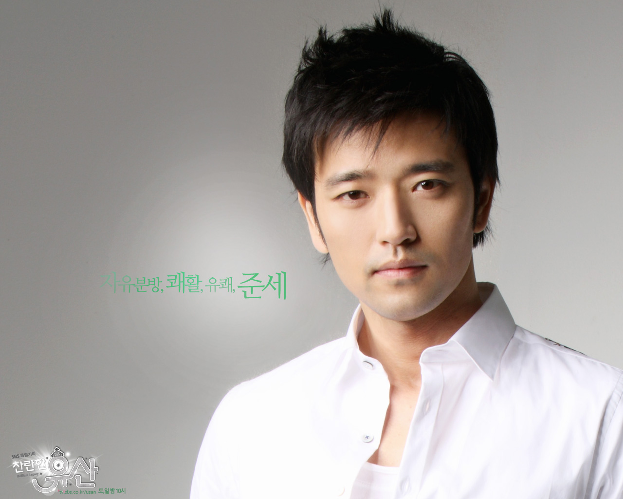 Bae Soo Bin wallpaper