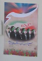 Basij Week Tehran