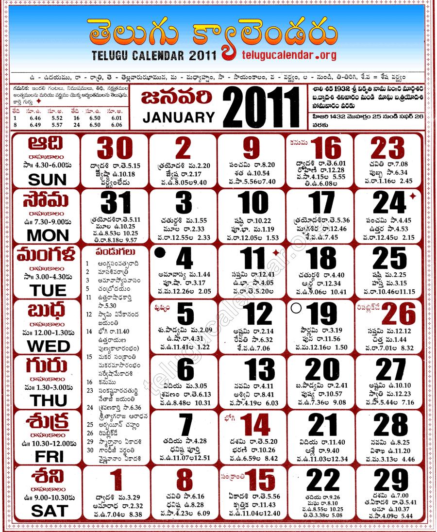 "Search Results for ""2015 Calendar Panchangam"" – Calendar 2015"
