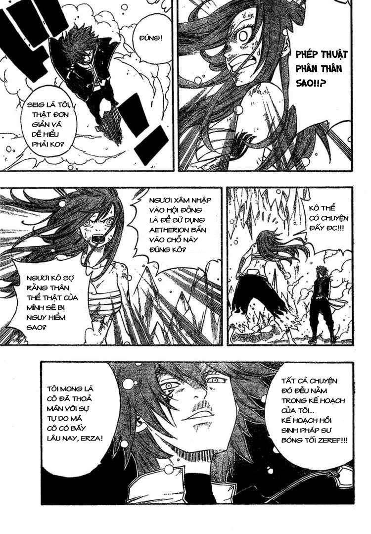 Fairy Tail trang 18