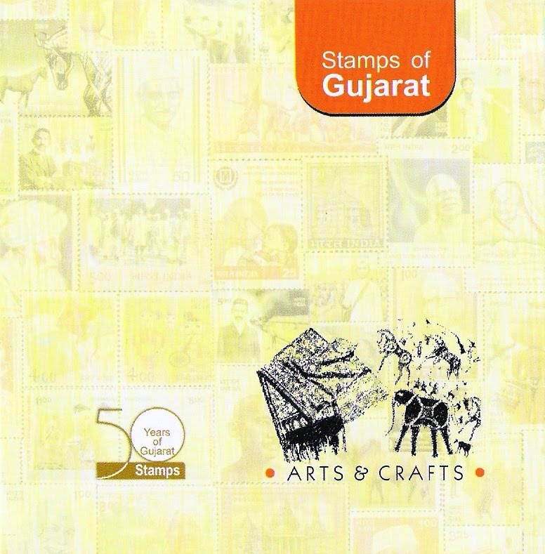 my glorious gujarat And in the splendoured story of my ma and jethu, i re-live the most civilized, glorious and compassionate friendship that i will ever care to remember.