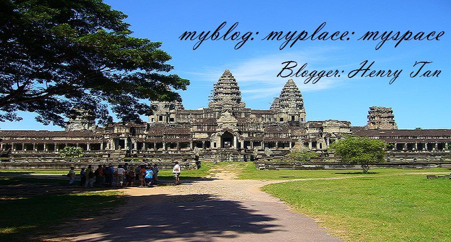 MyBlog: MyPlace: MySpace