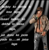 Funny Shayari Pictures