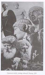 Σημαντική έρευνα Αμερικανικών πανεπιστημίων για την καταγωγή της Ελληνικής φυλής