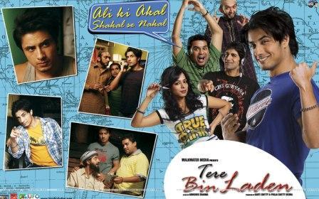 Mr and Mrs Bin Laden Rockers. Tere Bin Laden Ali Zafar Movie