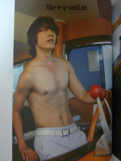 PINOY POINT: DONGHAE HALF NAKED HUNK
