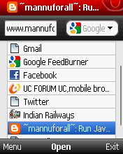 Opera Mini 5 with screenshooter