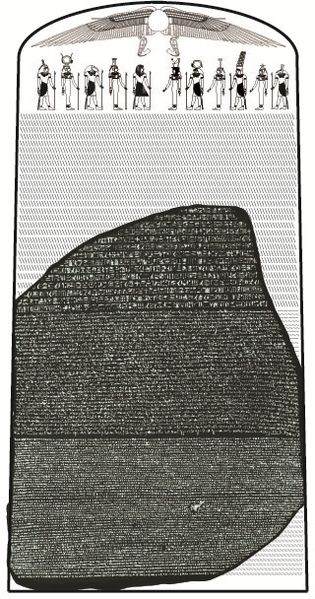 rosetta stone egyptian hieroglyphics. The Rosetta Stone is part of