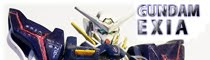Gundam Exia HG GN-001