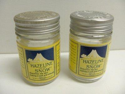 TRIBUTE - HAZELINE SNOW