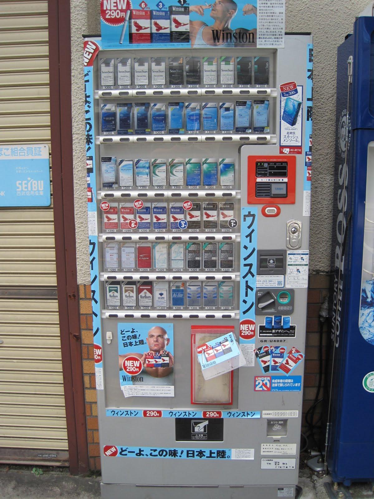 zigaretten am automaten kaufen